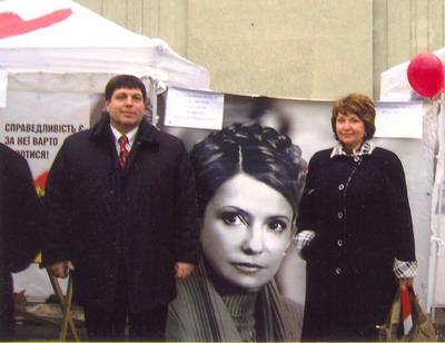 З колегою по партії Сільвією Віщук
