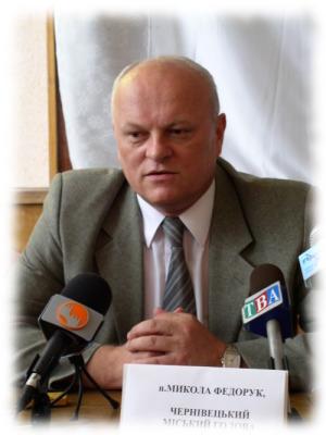 Чернівецький міський голова Микола Федорук