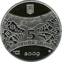 Введенно в обіг пам'ятну монету «Рік Бика»