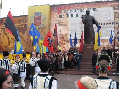 taras_shevchenko_2009_1