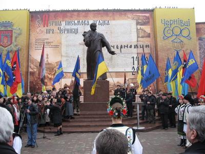 taras_shevchenko_2009_2