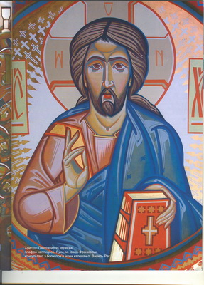«Христос-Пантократор» – фреска Дмитра Гордіци