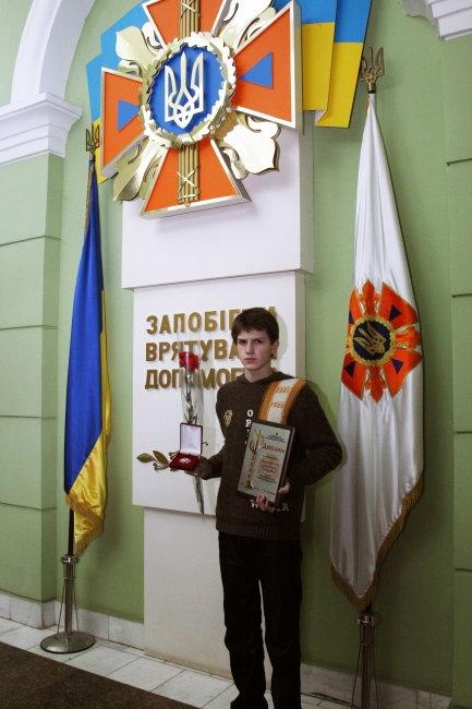 «Герой-рятувальник 2009» 13-річний учень Мілієвської школи на Вижниччині Анатолій Жураківський