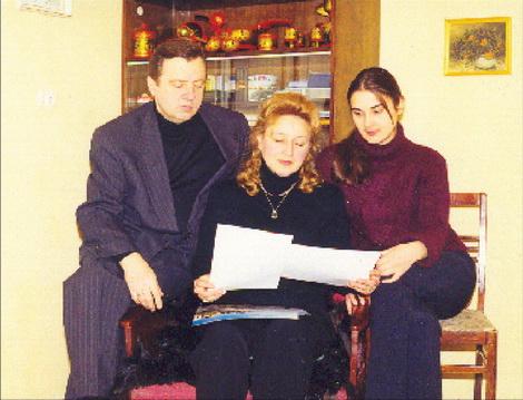 З дружиною Людмилою та донькою Оленою