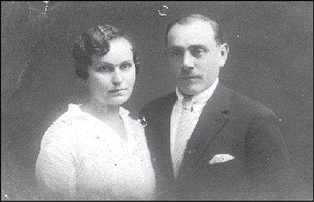 Батьки Петра БОЛБОЧАНА