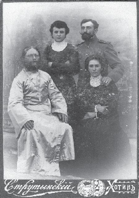 Петро Болбочан з батьками та сестрою