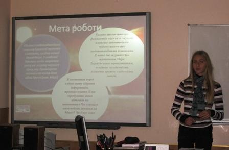 Юлія Гакман під час доповіді.