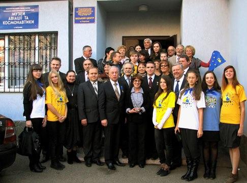 Фото з сайту ДКА України