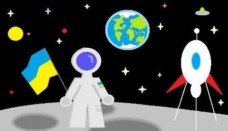 """""""Космічні подорожі"""". Автор: Катерина Прозоровська, 5 клас"""