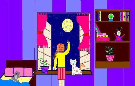 """""""Мрії здійснюються"""". Автор: Ярина Швед, 7 клас"""