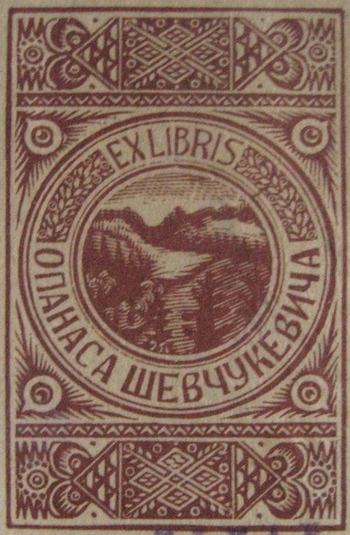 exlibris_1