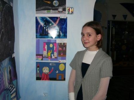 Ярина Швед, учениця 7 класу  гімназії №2 нагороджена грамотою за 1 місце в секції комп'ютерний малюнок