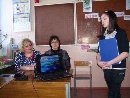 vashkivc24