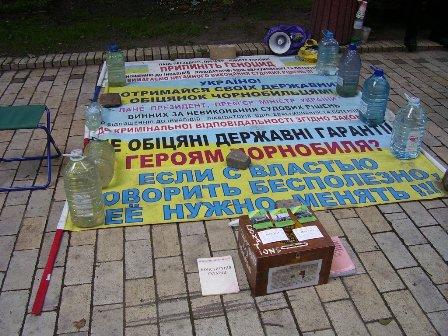 chernobil02