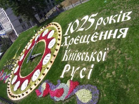 kyiv03