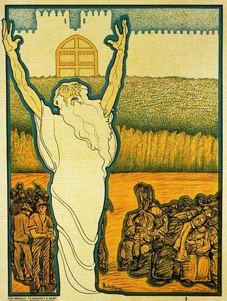 Poster_Moses_1921_color_