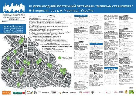 map_2013_cmyk
