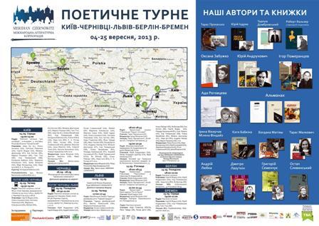 map_2013_web_back