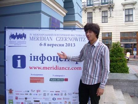 meridian01
