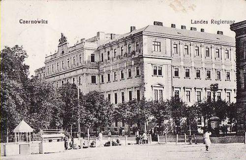 Czernowitz_landes_Regierung_postcard