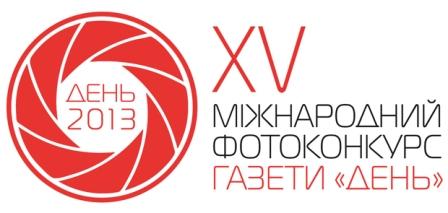 fotokonk2013-logo