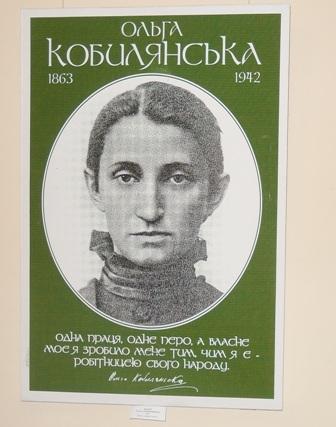 Kobilyanska12