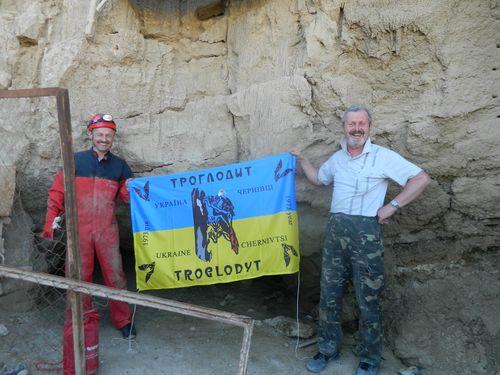 Ізраїль 2013 Вхід до печери Колонель