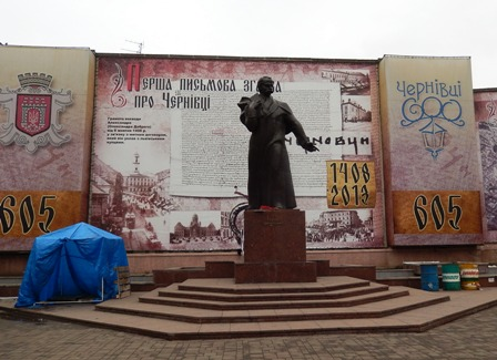 maidan15_03