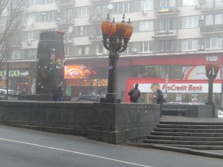 Kyiv01