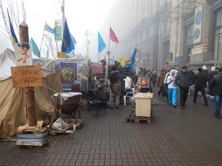 Kyiv5