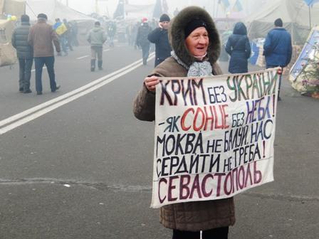 Kyiv_31_03