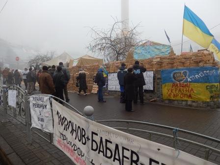 Kyiv_31_10