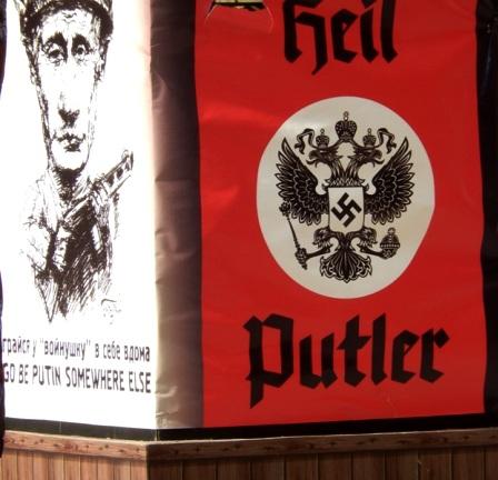 Gitler_Putin01