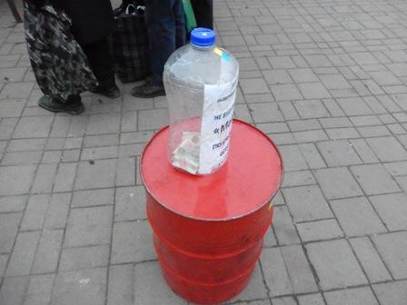 Люди добрі! Підтримуйте Майдан в Чернівцях!