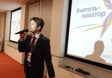 Forum_Kocharyan_1