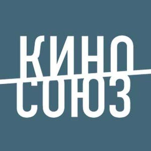 logo_kinosoyuz [Converted]