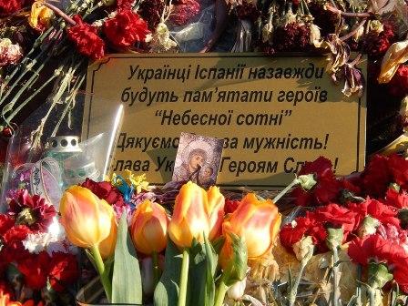 maidan_03_04_27