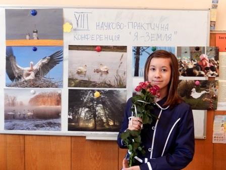 Прозоровська Катерина, учениця 7 класу Чернівецької гімназії №2