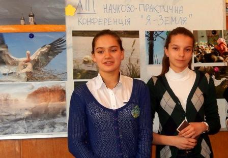 Розповідь про Чернівці. Катерина Геруш і Анна Мартинюк, учениці 7 класу гімназії №2