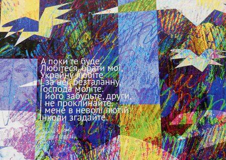 lviv02
