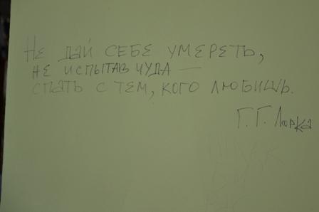 lviv32