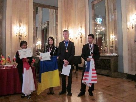 Міжнародна конференція молодих учених ICYS у м. Белград (Сербія). Квітень 2014