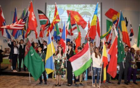 Міжнародна олімпіада екологічних проектів INESPO (м. Гаага, Королівство Нідерланди).