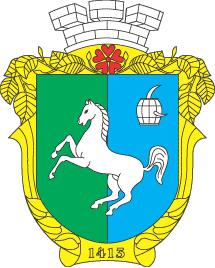 Місто Кіцмань. Автор О. Олійник (2002 р.)