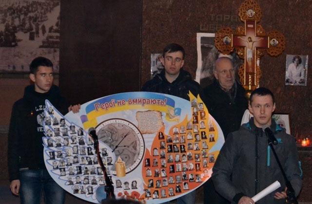 Maidan142