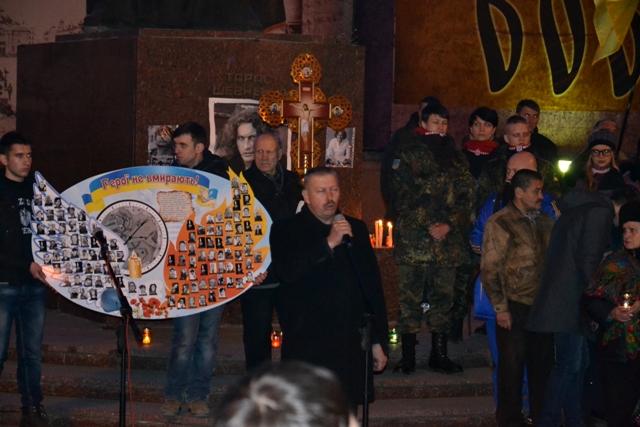 Maidan148