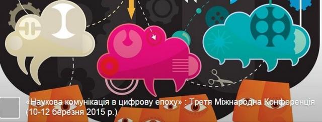 kyiv12