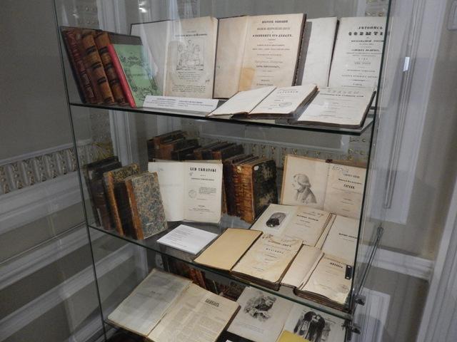 Книги з власної бібліотеки Тараса Шевченка
