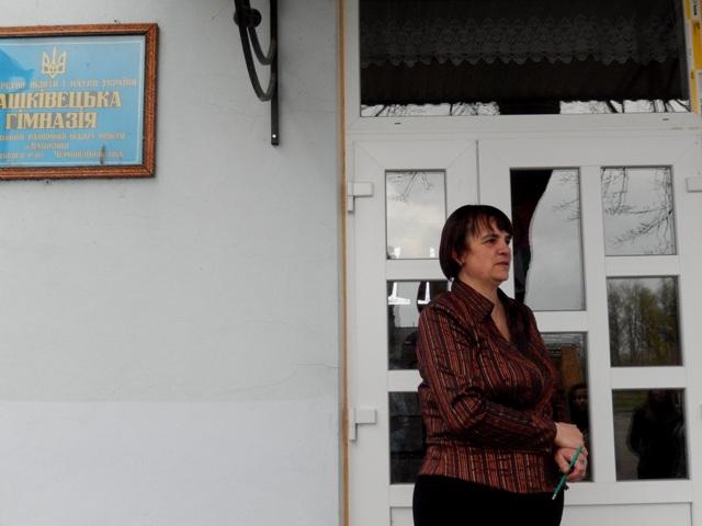 Оксана Мирославівна Мігован, директор Вашковецької гімназії