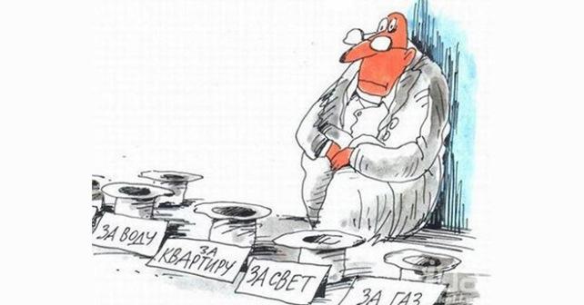 тарифы-карикатура-642x336
